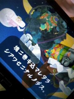 20080706_6.jpg
