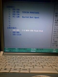 20080711_2.jpg