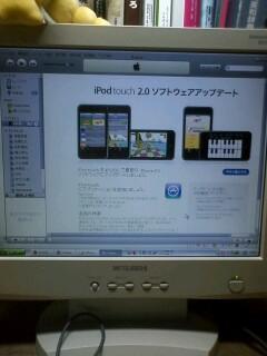 20080714_3.jpg