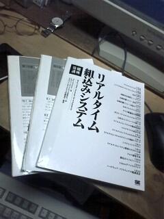 20080714_6.jpg