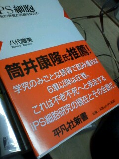 20080718_0.jpg