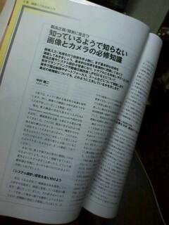 20080727_3.jpg