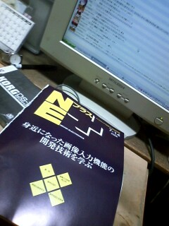 20080727_4.jpg