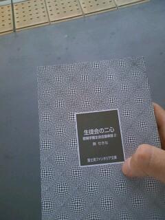 20080816_0.jpg