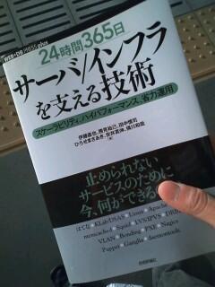 20080820_0.jpg