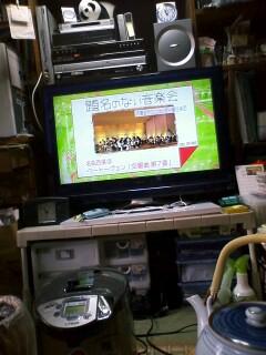20080907_1.jpg