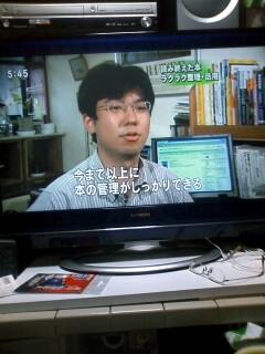 20080924_0.jpg