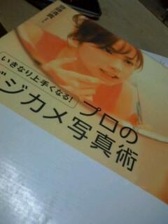 20080929_0.jpg