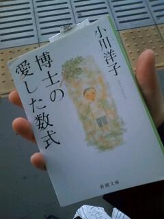20081007_0.jpg