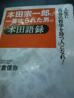 20081020_0.jpg