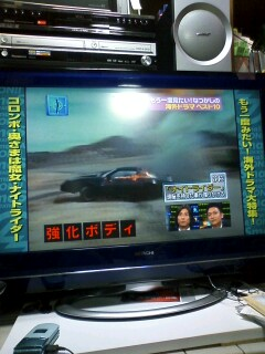 20081101_2.jpg