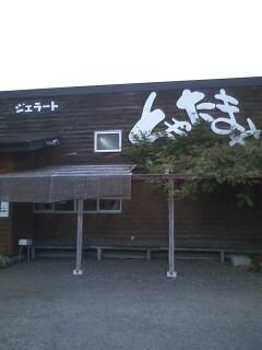 20081103_0.jpg