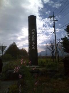 20081103_3.jpg