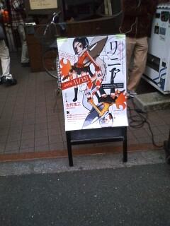 20081115_0.jpg