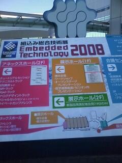 20081119_0.jpg