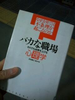 20081127_0.jpg