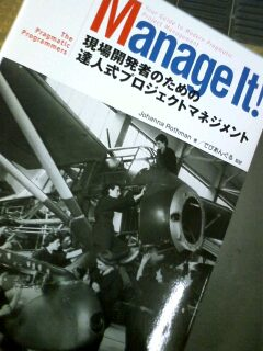 20081208_0.jpg