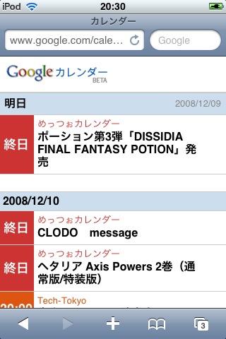 20081208_3.jpg