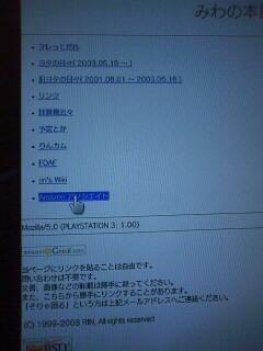 20081231_6.jpg