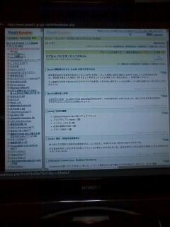 20081231_7.jpg