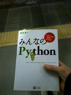 20090108_0.jpg