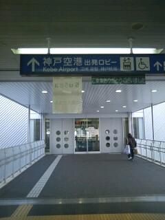 20090125_6.jpg