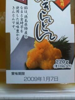 20090131_0.jpg