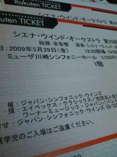 20090203_2.jpg