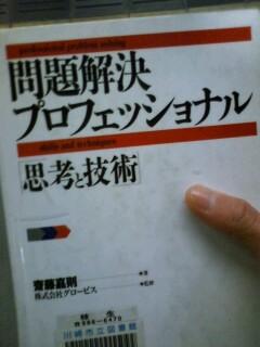 20090216_0.jpg