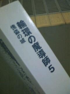 20090314_2.jpg