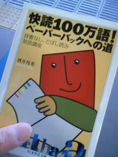 20090317_0.jpg
