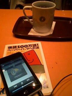 20090317_1.jpg