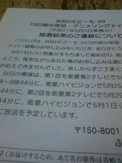 20090420_0.jpg